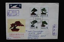 CHINA TAIWAN 1985 FDC Bonsai trees