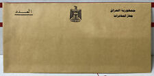 Republic of Iraq Intelligence Agency Envelope Found in MOI OIF1 Vet Bring Back
