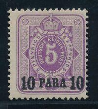 Ungebraucht-mit-Falz-Altsignatur Briefmarken aus der deutschen Post in Türkei (bis 1945)