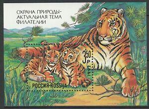 Russia 1992 Fauna Animals Tigers MNH Block