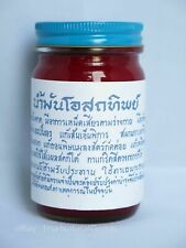 Thai O Sod Tip Osoththip Red Massage Balm Muscle & Pain Relief 100 g.