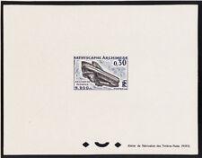 épreuve de luxe   le  Bathyscaphe de  1963   num: 1368
