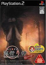 Used PS2 Hayarikami Revenge   Japan Import (Free Shipping)