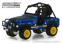 A.S.S NEU GreenLight 1/64 Jeep CJ-5 1971 All-Terrain series 2019