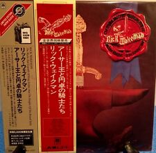 RICK WAKEMAN THE MYTHS AND LEGENDS OF KING ARTHUR AND... JAPAN MINI LP CD NEW