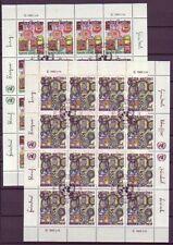 Gestempelte Briefmarken der Vereinten Nationen mit Kunst-Motiv
