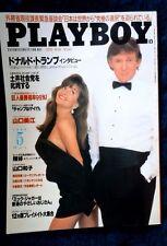 PRESIDENT DONALD TRUMP Japan Play boy Japan Version MAY 1990,Mike Tyson,Mick Jag