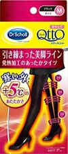 New Dr. Scholl Medi QttO BodyShape Slimming Warm Pantyhose M Size from Japan