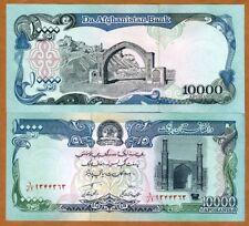 Afghanistan, 10000 (10,000) Afghanis, 1993, P-63, UNC