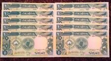 Lot Of 10 X Sudan Banknote. 1 Sudanese Pound. Uncirculated. Dated 1987.