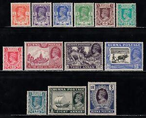 BURMA 1938-40 KGVI DEFINITIVE SHORT SET COMPLETE TO 1r VALUE SCOTT  18A-30 MLH