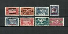 LEBANON LIBAN FRENCH COLONIES COLLECTION MH  STAMPS  LOT (LEB 559A)
