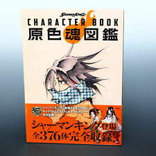 Shaman King Character Book - MANGA ART BOOK NEW
