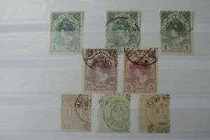 Netherlands Stamps - Small Collection - E3