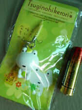 Keychain-The Frog