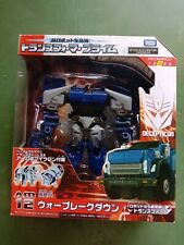 Transformers Prime Arms Micron AM-12 Breakdown