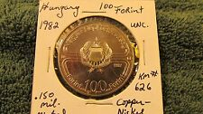 Coin Hungary  copper/nickel steel UNC 100 Forint KM#626 World Cup Soccer