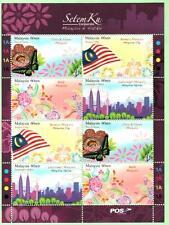 Malaysia 2012 SetemKu Corporate ~ Sheetlet mint