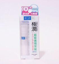 Hadalabo gokujyun Super Hyaluronic Acid Lip Care Balm Cream 3.5g