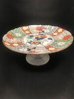 Imari Fan pattern Arita Porcelain Cake Plate Vintage