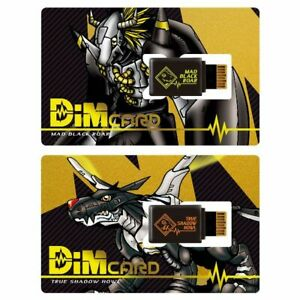 Bandai Digimon - DimCARD Set: Vol.0.5 Mad Black Roar&true Shadow Howl