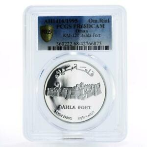 Oman 1 rial Bahla Fort PR68 PCGS proof silver coin 1995