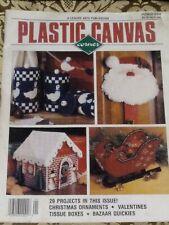 Leisure Arts Plastic Canvas Corner Premier Issue 1989 29 Projects CHRISTMAS