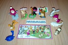 MASHA AND THE BEAR 5 COMPLETE SET WITH ALL PAPERS KINDER SURPRISE 2018