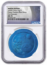 2020 China Moon Panda 12 g Blue Titanium Medal Ngc Ms70 Fr