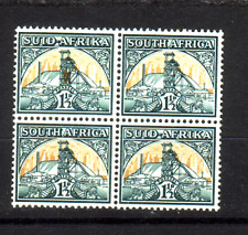 SOUTH AFRICA SG87a VARIETY U/M BLOCK OF 4....