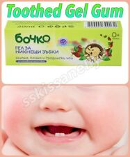 Bochko Toothed Gel Gum 20ml with Chamomile Rose-hip and Sage Tea Calming Effect