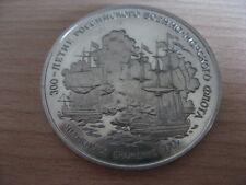 RUSSIA USSR CCCP Soviet Union 300 years of NAVAL FLEET Medal #16.725