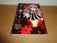 Hell Girl vol. 3 by Miyuki Eto Manga Graphic Novel Book in English