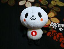 Viber Rakuten Panda Okaimono Panda Plush Dolls / Very rare item overseas
