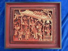 PANNEAU EN BOIS SCULPTE / Panel in wood graven - CHINE / China - TOP !