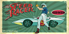 Speed Racer Classic Limited Edition Giclee Print Signed