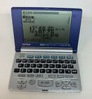 Casio XD-R5100 Ex-Word Electronic Dictionary Japanese English WORKS