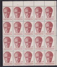 Chile, 1970 Scott C302 4c Airmail pane of 20, MNH, Lot 6235