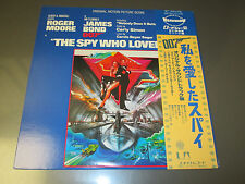 1977 James Bond 007 The Spy Who Loved Me LP OBI Japan UAR FML-80 EX/EX w/ Insert