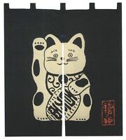 Noren Lucky Cat Manekineko Japanese Doorway Curtain Made in Japan 83x90cm Cute