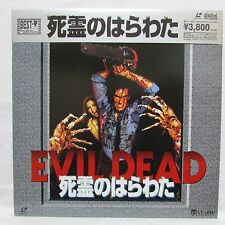 THE EVIL DEAD(1981)Sam Raimi - Japanese original Vintage LASER DISC OBI