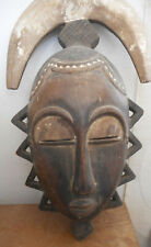 African Guro  dance   mask  Ivory coast