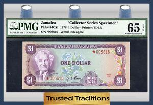 TT PK 54, 55, 56, 57 JAMAICA SET OF 4 SAME SERIAL # *003616 PMG 66 EPQ GEM UNC.