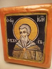 Saint John Psychaites Greek Orthodox Byzantine Rose Gold Christian Icon on Wood