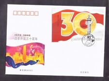 China 2008-28 30th Anniversary of Reform and Opening Up 改革开放三十周年, MS on FDC B