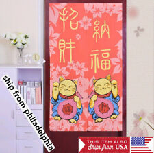 red Fortune lucky Cat Japanese Noren Curtain Printed Doorway Curtains 85cmx150cm