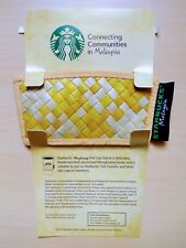 Starbucks Hot Cup Sleeve Holder Malaysia Mengkuang Leaves Yellow White 1 piece