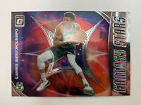 GIANNIS ANTETOKOUNMPO 2019-20 Donruss Optic Fantasy Stars Prizm #15