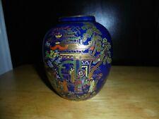 Blue Carlton Ware 4.5in Mikado Vase