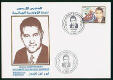 Mayfairstamps Algeria 2003 Olympic Committee First Day Cover wwp1197